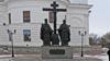 Памятник Святым равноапостольным братьям Кириллу и Мефодию