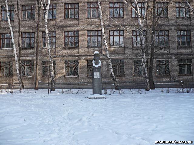 Бюст Зои Космодемьянской (ул. Мориса Тореза, 52; во дворе школы-интернат № 6)